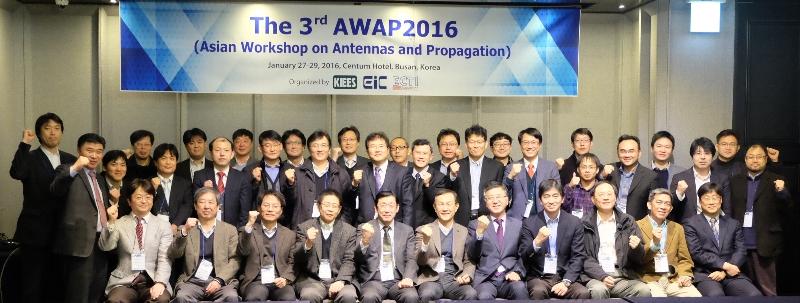 AWAP2016photo.jpg