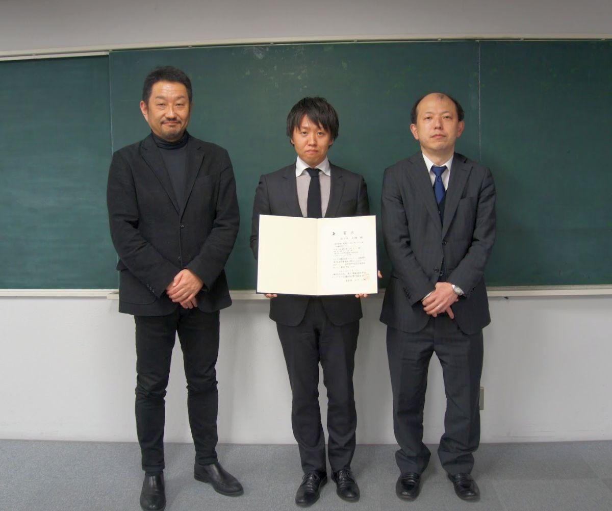 2018kamiki_ronbun.jpg