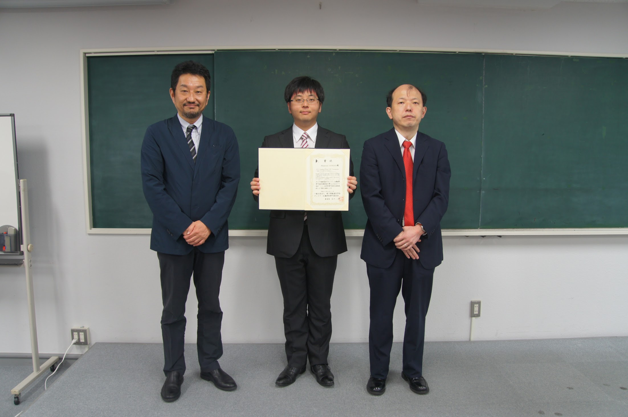 2017shimoki_ronbun.jpg