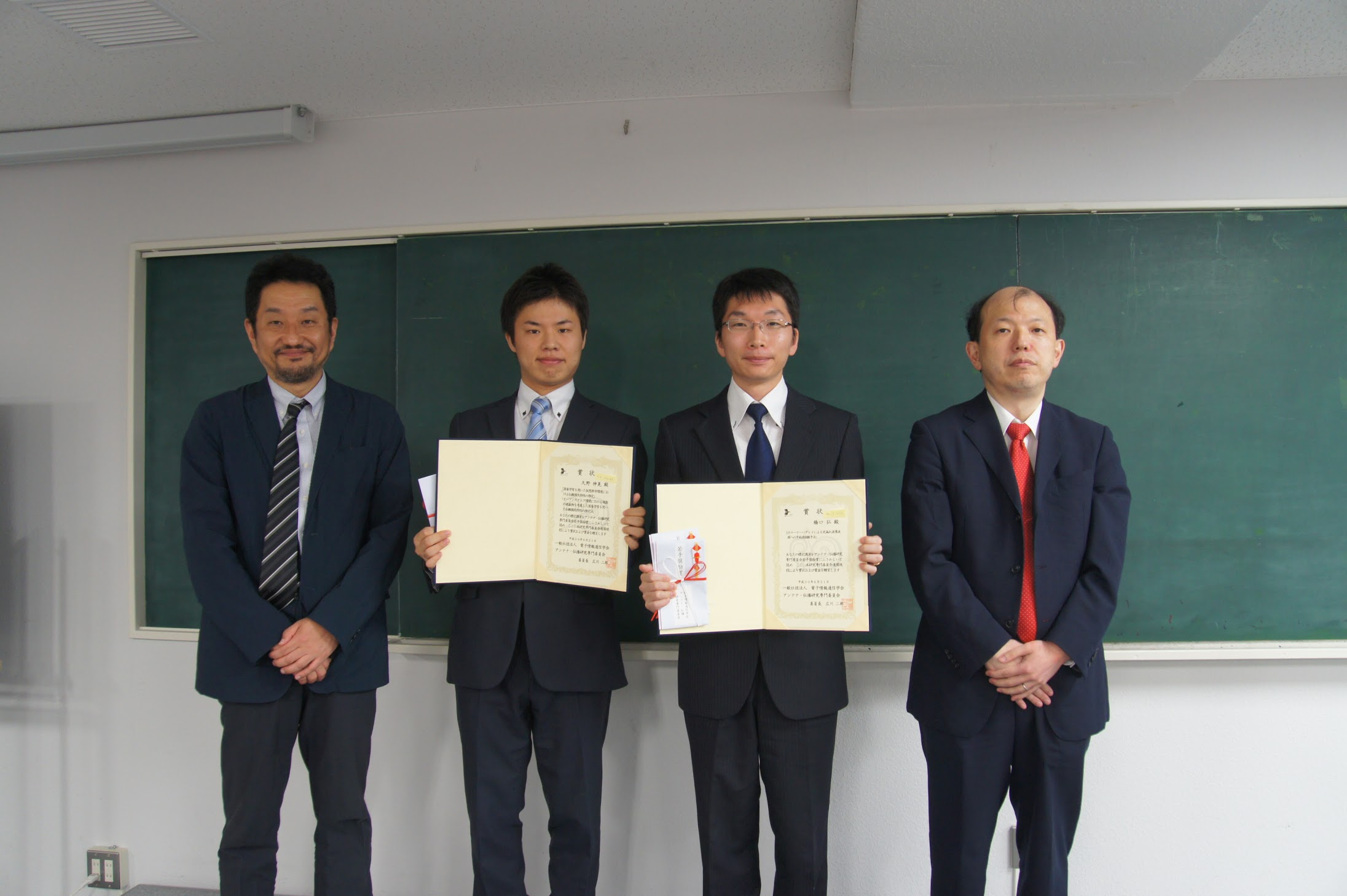 2017shimoki_wakate.jpg