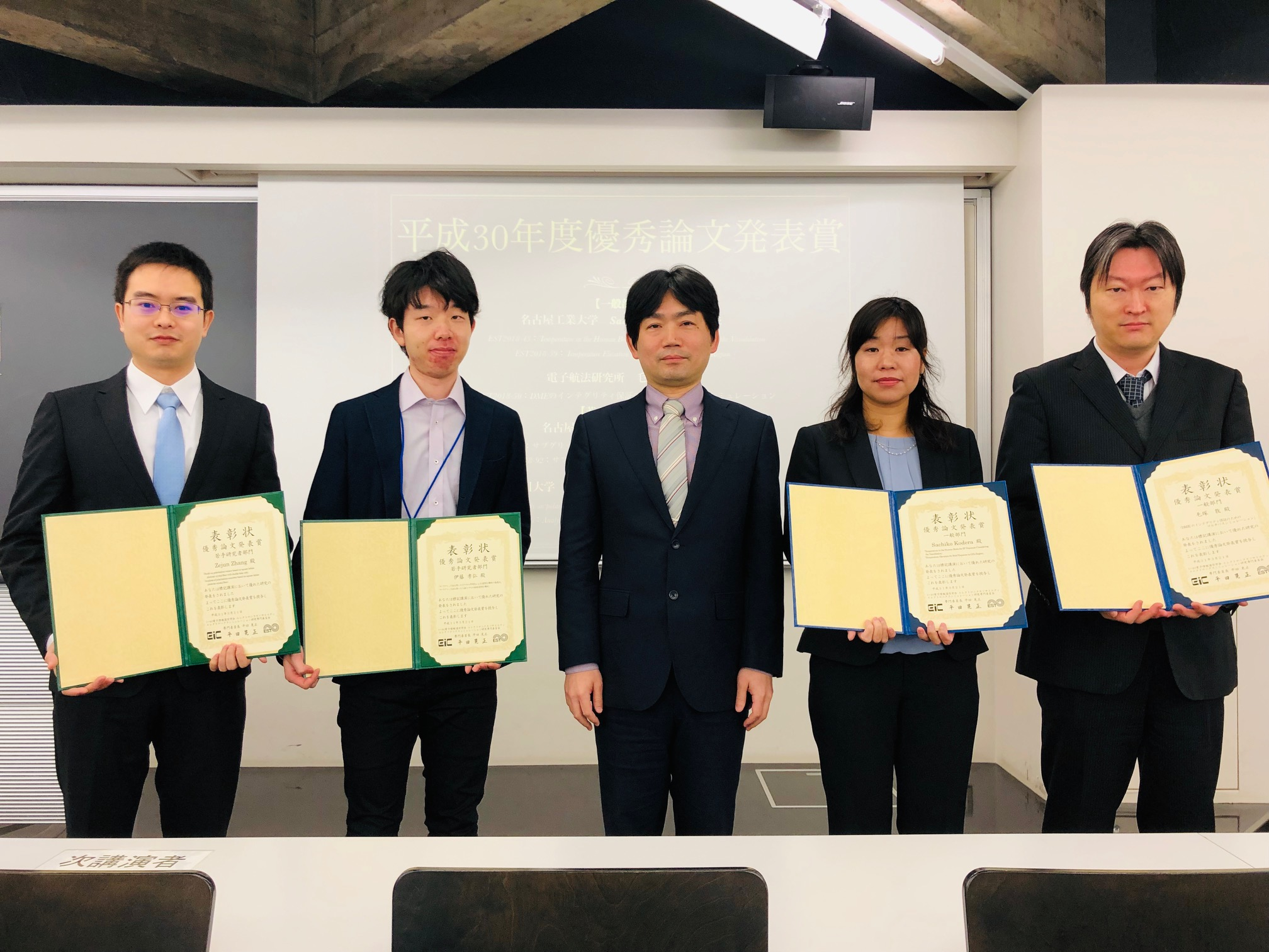 The Technical Committee on Electronics Simulation Technology