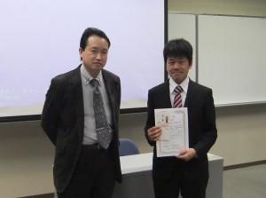 2012年度受賞者:佐藤宏明
