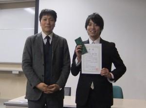2014年度受賞者:草刈嶺希