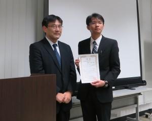 2015年度受賞者:横森崇宏