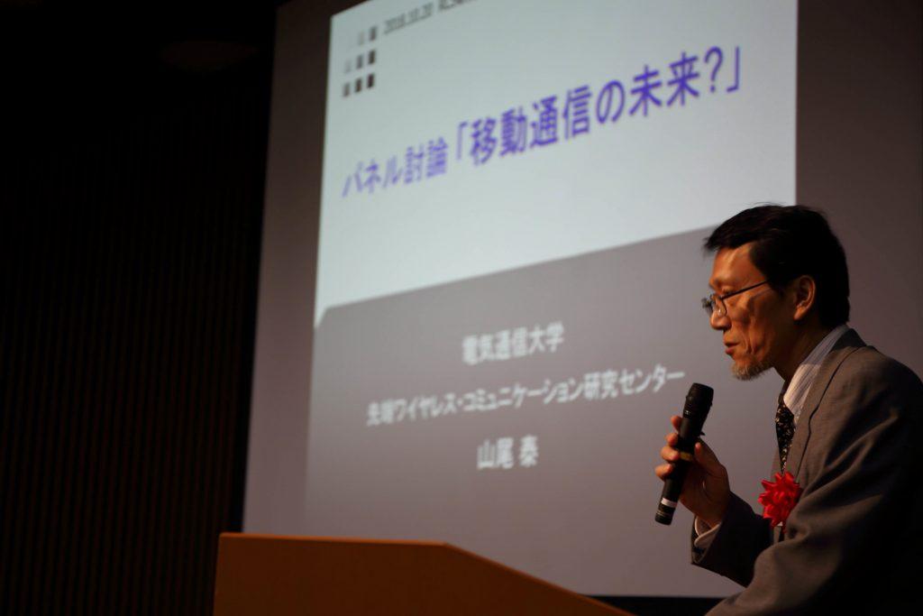 第十三代委員長 山尾先生