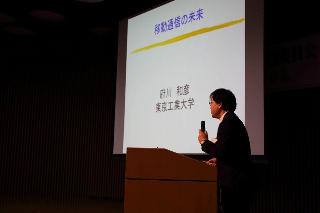 第十六代委員長 府川先生