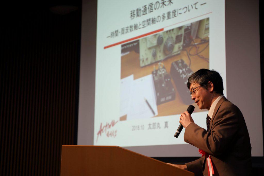 第十七代委員長 太郎丸先生